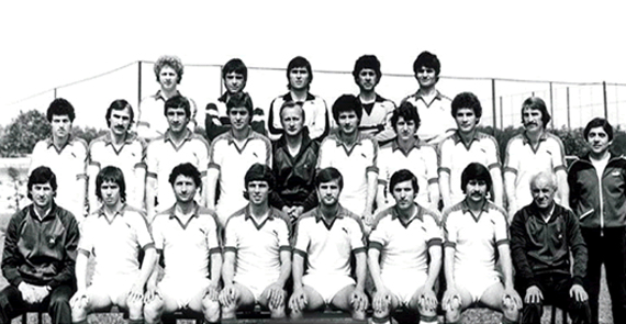 Dinamo 1983-1984